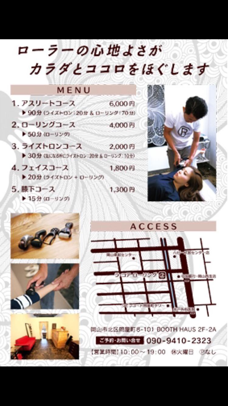 IMG_4895
